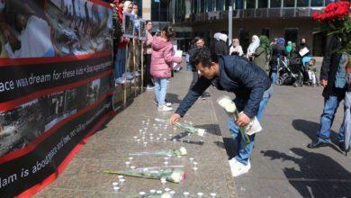 """صورة الجالية الشيعية بهولندا تدين جريمة قتل طالبات مدرسة """"سيد الشهداء"""" في كابل"""