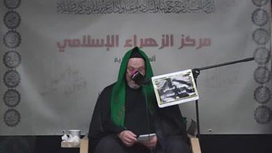 صورة مسلمو ألمانيا يحيون ليالي القدر المباركة وذكرى استشهاد الإمام علي عليه السلام