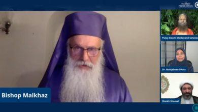 صورة في لندن.. ندوة افتراضية بعنوان أصول الصيام في الديانات المختلفة