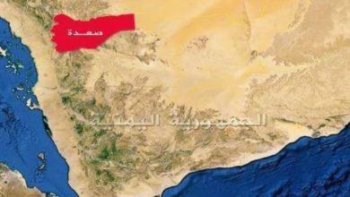 صورة شهيد وجريح بقصف سعودي على قرية حدودية في صعدة