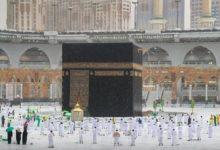 صورة صحيفة: مليون شخص أدوا العمرة حتى الـ20 من شهر رمضان العظيم