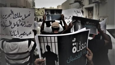 صورة تحرك واسع في الكونغرس للمطالبة بإطلاق سراح السجناء السياسيين بالبحرين