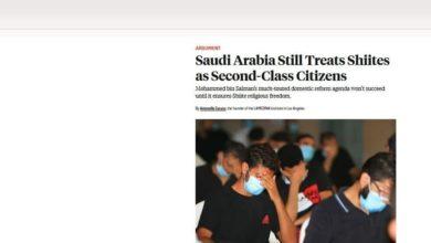 صورة مجلّة (فورين بوليسي): السعودية لا تزال تعامل الشيعة كمواطنين من الدرجة الثانية