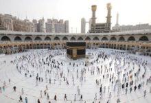 صورة السعودية تدرس منع الوافدين الأجانب من الحج للعام الثاني على التوالي