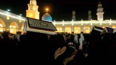 صورة مشاهد من مراسيم إحياء ليلة القدر الأخيرة في مسجد الكوفة المعظم