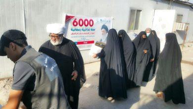 صورة مركز أهل البيت عليهم السلام في بغداد يوزع السلات الرمضانية للمحتاجين في بغداد