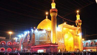 صورة النجف تستعد لليالي القدر وذكرى استشهاد الإمام امير المؤمنين عليه السلام
