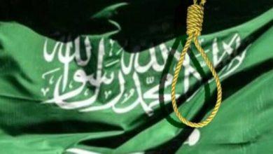 صورة شيعة رايتس ووتش تدين إقدام السعودية على إعدام معتقل شيعي على خلفية طائفية وسياسية