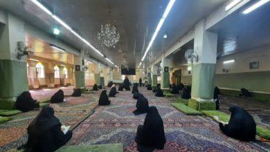 صورة الحوزة العلمية الزينبية النسوية في سوريا تعلن بدء الامتحانات لطالباتها
