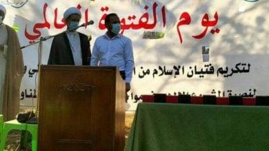 صورة مركز أهل البيت عليهم السلام في بغداد، في مهرجان لتكريم الشباب
