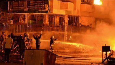 صورة د1عش الإرهـ،ـابي يتبنى تفجير مدينة الكاظمية المقدسة
