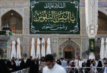 صورة مرقد أمير المؤمنين عليه السلام يزدان باللوحات الخضراء المطرزة احتفالاً بمولد الإمام الرضا عليه السلام