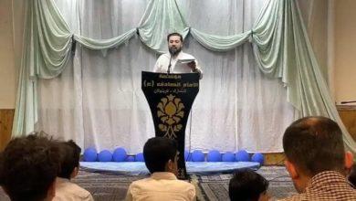 صورة مؤسسة الإمام الصادق عليه السلام في كوبنهاجن تحتفل بذكرى مولد الإمام الرضا عليه السلام