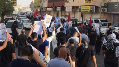 صورة العاصمة البحرينية تشهد تظاهرات في ختام مجلس عزاء الشهيد بركات