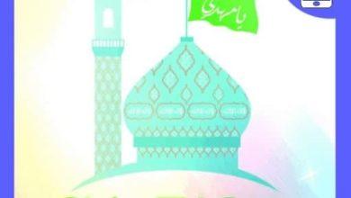 """صورة إطلاق منصّة عالمية تهدف لصناعة """"محتوى ترفيهي هادف"""" للمسلمين الشيعة"""
