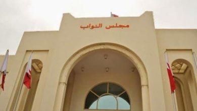 صورة رد نيابي من البحرين على رسالة نواب إيطاليين بشأن أوضاع حقوق الإنسان المتدهورة