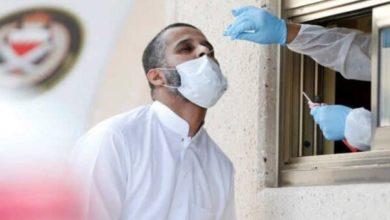 صورة ضرورة وقف هذه الكارثة الإنسانية .. أطباء يطالبون السلطات البحرينية اتخاذ تدابير فورية للحد من كورونا