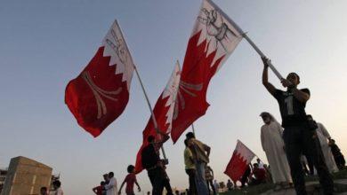 صورة مطالب بفرض عقوبات ضد مسؤولين بحرينيين متورطين في انتهاكات لحقوق الإنسان