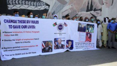صورة شيعة الهزارة ينظمون مسيرة احتجاجية أمام البيت الأبيض احتجاجًا على ما يتعرضون له