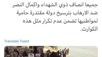 صورة رئيس جمهورية العراق في فاجعة مجزرة سبايكر: علينا انصاف ذوي الشهداء