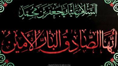 صورة بالصور.. العتبة العلوية المقدسة تتشح بالسواد في ذكرى استشهاد الإمام جعفر الصادق عليه السلام