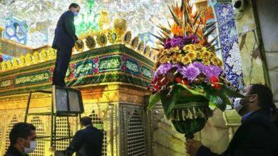 صورة قم المقدسة: تزيين ضريح السيدة معصومة عليها السلام بالتزامن مع ذكرى ولادتها