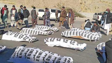 صورة استهداف إرهـ،ـابي ممنهج لشيعة الهزارة في أفغانستان وقتل على الهوية يقابله عجز حكومي