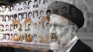 صورة الأمم المتحدة تدعو إلى تحقيق مستقل بإعدام آلاف السجناء السياسيين عام 1988 في إيران