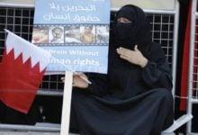 صورة بسبب انتهاكاتها لحقوق الإنسان.. منظمات حقوقية تطالب فرنسا بإلغاء مشاركة البحرين في منتدى حول المساواة