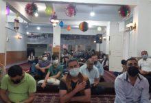 صورة مؤسسة الإمام الحسين (عليه السلام) في إسطنبول تقيم احتفالاً بهيجاً بالذكرى الرضوية المباركة