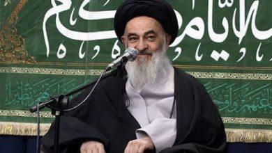 صورة مصدر في مكتب المرجع الشيرازي: المرجعية ترفض أيّ تجاوز على الدولة العراقية ومؤسساتها