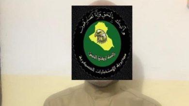 صورة الإطاحة بمسؤول في فرقة عين جالوت الارهـ،ـابية غربي نينوى