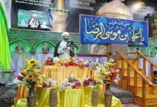 صورة حسينية آل ياسين عليهم السلام في سيدني تحتفل مولد الإمام الرضا عليه السلام
