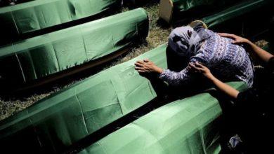 صورة الأمم المتحدة تنظم معرضاً إلكترونياً يوثق تفاصيل الإبادة الجماعية بحق مسلمي البوسنة