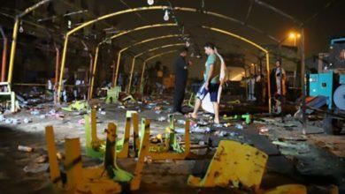 صورة شهداء وجرحى بهجوم إرهابي على مجلس عزاء جنوب صلاح الدين