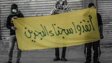 صورة استشهاد سجين بحريني في معتقلات بعد تعرضه لانتكاسة صحية