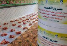 """صورة مؤسسة مصباح الحسين (عليه السلام) تنفذ مشروع الأضحية في """"مزار شريف"""" بالتعاون مع مؤسسات المرجعية الشيرازية"""