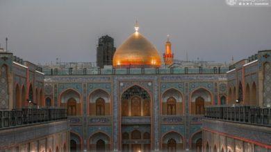 صورة بالصور.. صحن السيدة فاطمة عليها السلام التابع للمرقد العلوي الطاهر.. تحفة العمارة الاسلامية