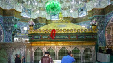 """صورة ابتهاج وفرح بذكرى """"الغديرية"""" في مرقد السيدة فاطمة المعصومة (عليها السلام)"""