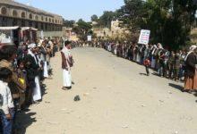 صورة اليمنيون يستعدّون لإحياء عيد الولاية الأكبر ويعدّونه بارقة أمل للانتصار على أعدائهم