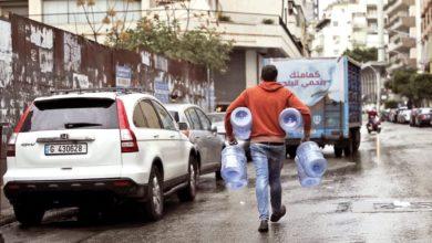 صورة اليونيسيف: عدم توفر المياه الصالحة للشرب يهدد أكثر من 71% من سكان لبنان