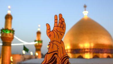 صورة الإمام الشيرازي العالمية تبارك للأمة الإسلامية حلول عيد الغدير الأغر وتدعو المسلمين بمذاهبهم كافة للتكاتف ونبذ الخلافات