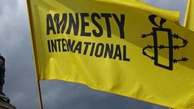صورة العفو الدولية: أحد أهم المعتقلين السياسيين في العالم يعاني في سجون البحرين
