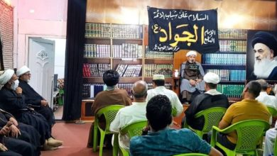صورة مركز أهل البيت في بغداد يستذكر مصيبة استشهاد الإمام الجواد عليه السلام