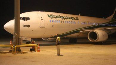 صورة مطار النجف يستقبل 27 رحلة تضم 1000 زائر.. وتوقعات بازدياد الرحلات في الأيام المقبلة
