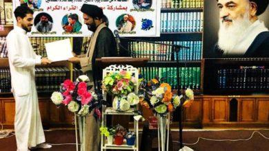 صورة محفل قرآني بمركز أهل البيت عليهم السلام في بغداد بمناسبة عيد الغدير الأغر