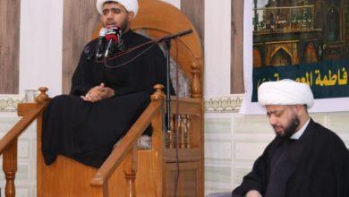 صورة مكتب المرجع الشيرازي في البصرة يستذكر مصاب استشهاد الإمام الباقر عليه السلام