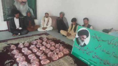 صورة مكتب المرجع الشيرازي يوزع لحوم الأضاحي للمئات من عوائل الأيتام والمتعفّفين والطلبة في مدن أفغانستان