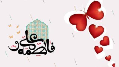 """صورة شيعة أهل البيت (عليهم السلام) يستقبلون غرّة شهر ذي الحجة بإحياء ذكرى """"زواج النورين"""""""