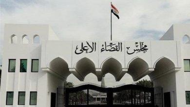 صورة القضاء العراقي يوجه باتخاذ إجراءات مشددة تجاه ما يرتكب من مخالفات تنتهك حرمة المحافظات التي تحتضن المراقد المقدسة